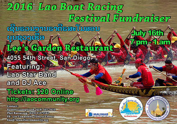 Boat Racing Fundraiser